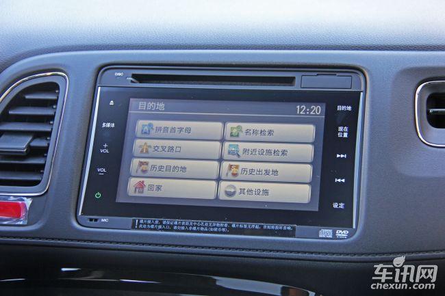 本田缤智xrv原装cd机接线图