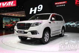 长城汽车-哈弗H9