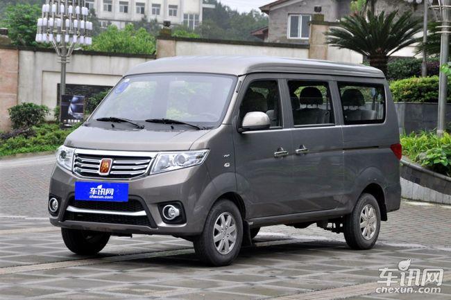长安之星7汽车优惠高达0.52万元 现车充足
