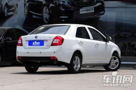 吉利汽车-金刚-三厢 1.5L 手动精英型