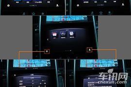 精致用心的用户体验 东风英菲尼迪Q50L中控体验