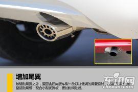 东风雪铁龙-全新爱丽舍-质尚版 1.6L 手动时尚型  ¥8.38