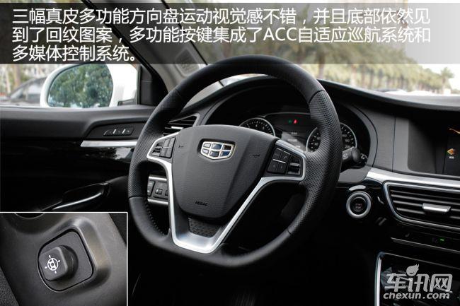 最美中国车吉利博瑞大促销 巨实惠 售全国