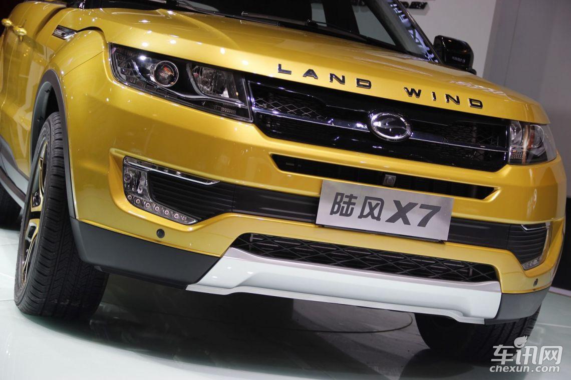 陆风X7高颜值车型限时直降4万 购车赠豪礼