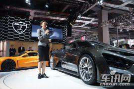 2015年上海国际车展ZENVO ST1发布会