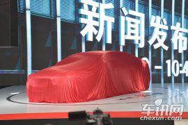 2015上海国际车展起亚K9和K5上市发布会