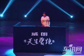上海通用别克-威朗上市发布会