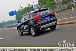 优质的排头兵 阿凡汽车资讯网测试长城哈弗H6 Coupe