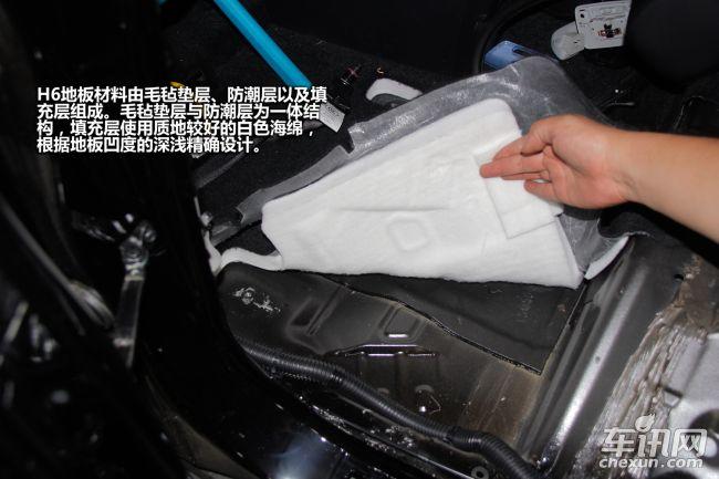 底盘效仿   本田   CR-V,前副车架 油箱以及碳罐部位均覆盖非金属护高清图片