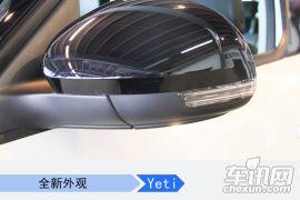 上汽大众斯柯达-野帝-1.8TSI DSG尊行版  ¥20.98