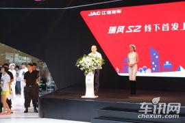 2015成都国际车展-北汽绅宝X25发布会