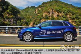 再一次先见未来 车讯网试驾奥迪A3 e-tron