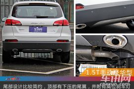 众泰汽车-大迈X5-1.5T 手动豪华型  ¥7.89
