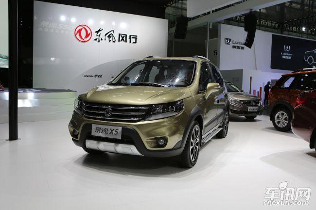 景逸X5汽车让利促销中 目前优惠高达3000元
