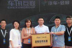 车讯互联—闪耀2015广州车展(10)