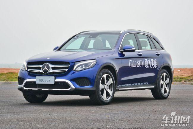 国产奔驰GLC现车仍加价 预订价39.6万元起
