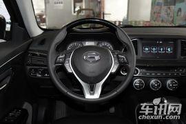 广汽乘用车-传祺GA6-235T 自动豪华版