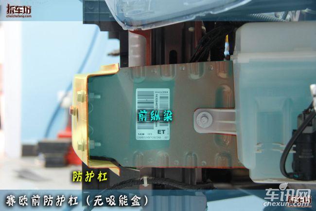 上海通用雪佛兰赛欧 空气质量拖性价比后腿