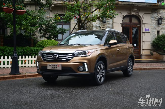 传祺GS4汽车欢迎到店垂询 售价9.98万元起