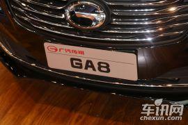 广汽乘用车-传祺GA8