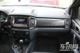 江铃汽车-撼路者-2.0T 汽油四驱旗舰版
