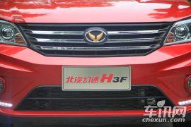 北汽银翔-幻速H3F-1.5L 尊贵型 7座
