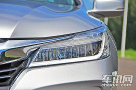 广汽本田-雅阁-2.4L 智尊版