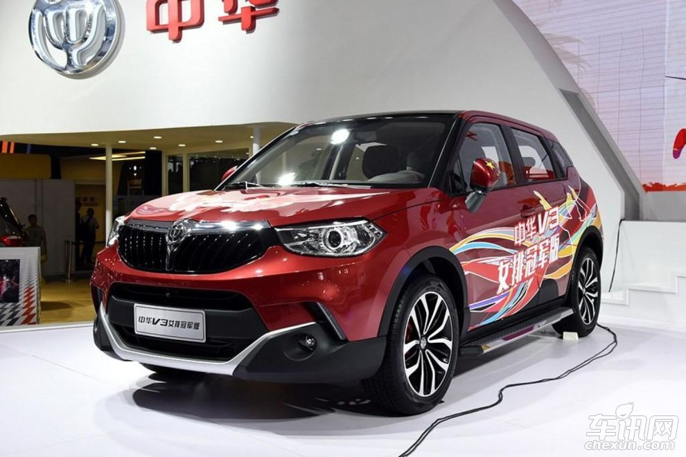 2016成都车展:华晨中华V3女排冠军版发布