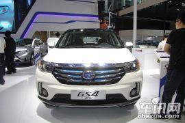 广汽乘用车-传祺GS4EV