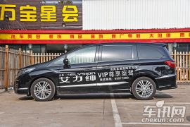 东风本田-艾力绅-2.4L 至尊版