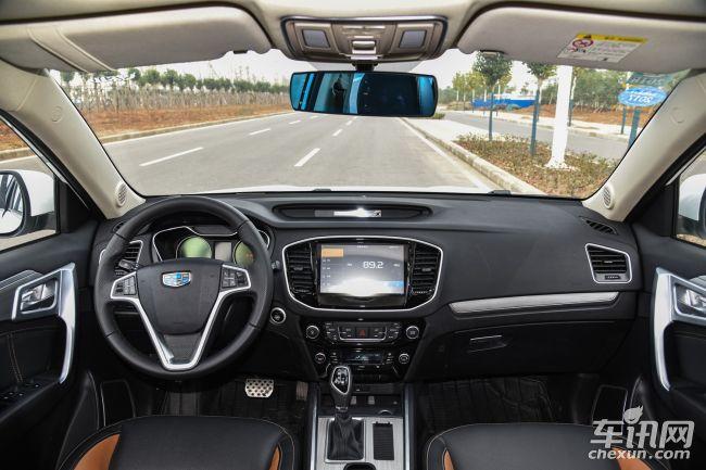吉利 远景SUV