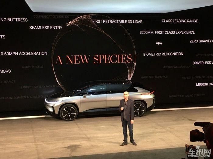 Faraday Future FF 91首发 预计2018年交付