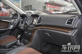 北汽银翔-幻速S6-1.5T 手动智能型