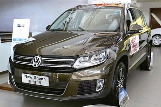 2016款大众途观最新报价北京4s店现车价格配置图片