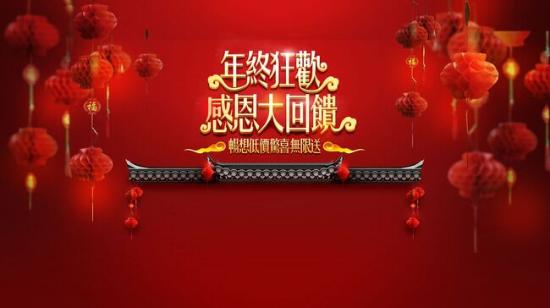 北京福特4s店蒙迪欧优惠蒙迪欧年底促销