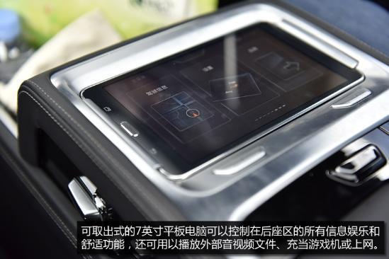 以前瞻科技 引领未来趋势 体验全新宝马7系
