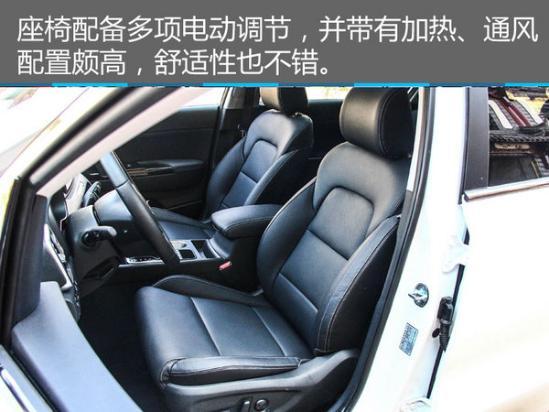 进步成就未来 东风悦达起亚KX5 2.0L试驾-图10