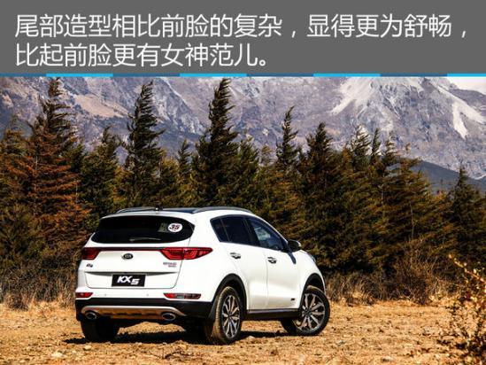 进步成就未来 东风悦达起亚KX5 2.0L试驾-图9