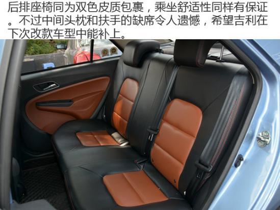 北京车市 正文       吉利金刚内饰延用老款设计风格,对中控台布局