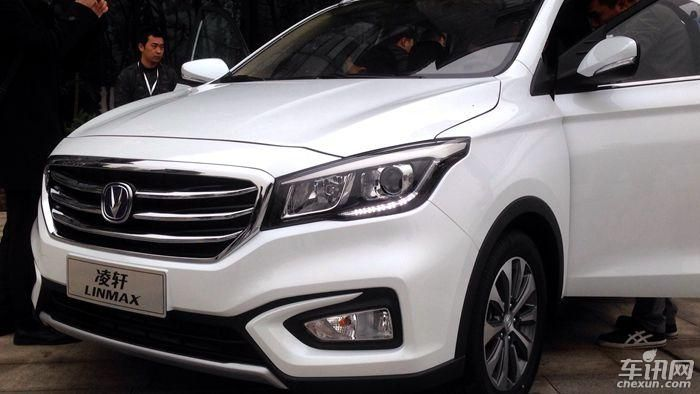 长安凌轩正式亮相 预计将在2017年6月上市
