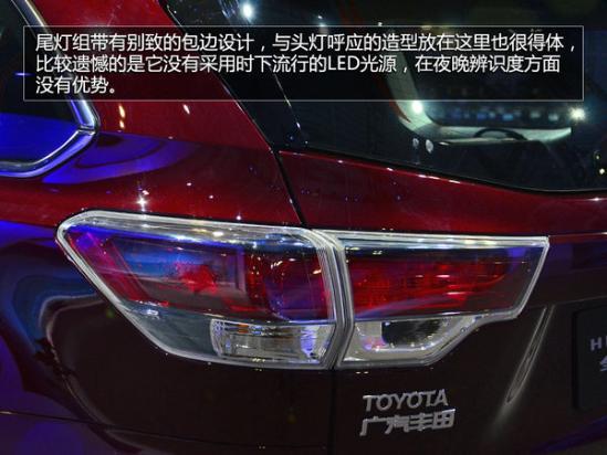 广汽丰田汉兰达七座SUV2017款报价2.0T裸车高清图片