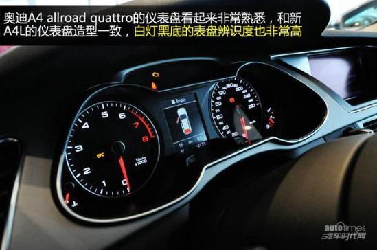 17款进口奥迪A4allroad最新报价图片新换代高清图片