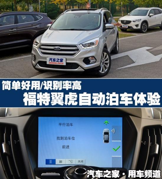 长安福特翼虎2017款报价及图片1.5t促销降