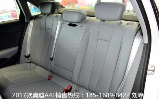 新款奥迪A4L入手价格 2017款现车优惠购