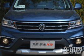 东风风行汽车-全新景逸X5-2.0L 手动尊贵型