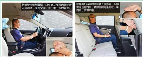雪佛兰科帕奇最新报价享低价购买7坐SUV