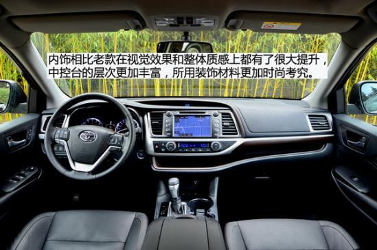 丰田汉兰达七座顶配现车报价多少钱