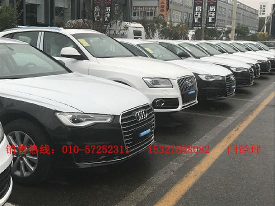 北京奥迪Q5新款降价庆店周年庆优惠多少钱