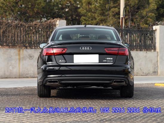 全新奥迪A6L最高优惠多少钱 团购促销