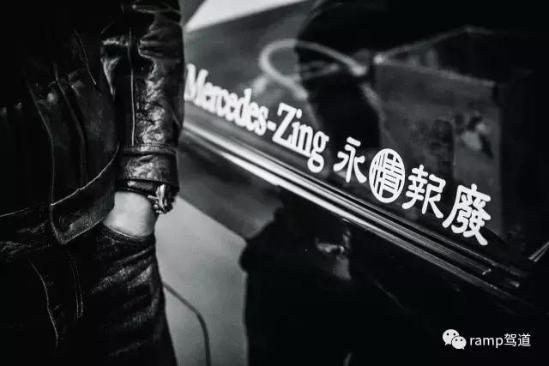 记录北京国I和国II车主与爱车分手五味杂陈1